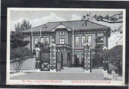 High Hermal School Hiroshima RARE CARD ± 1910  (j3-33) - Hiroshima