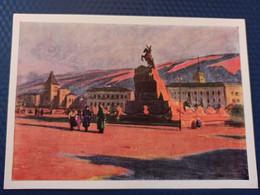 "Mongolia,  Stroganov ""Ulan Bator, Sükhbaatar Square"" 1965 - Mongolia"