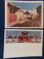 "2 PCs Lot Mongolia,  Stroganov ""Landscape"" 1965 Buddhism - Mongolia"