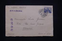 COREE - Enveloppe De La Mission Catholique De Chemulpo Pour La France En 1934, Affranchissement Japonais - L 98853 - Corea (...-1945)