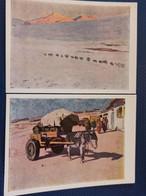 "2 PCs Lot  Mongolia,  Stroganov ""Landscape"" 1965 Donkey  In Art - Mongolia"