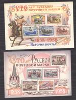 Russie  -  Blocs  :  Yv  25-26  (o) - Blokken & Velletjes