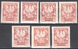 Poland 1950 - Postage Due - Mi.114-20 - MNH(**) - Impuestos