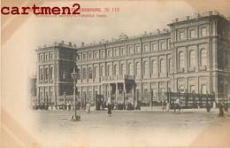 SAINT-PETERSBOURG INSTITUT DE S.A. XENIA ALEXANDROVNA RUSSIE RUSSIA PETERBOURG PETERBURG 1900 - Russie