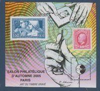 CNEP-2005-N°44** 60 Ieme ANNIVERSAIRE DU SALON .Salon Philathélique De PARIS - CNEP