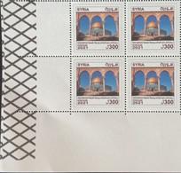 Syria NEW MNH 2021 Issue - Al Quds Day, Jerusalem, Palestine - Corner Block Of 4 - Siria