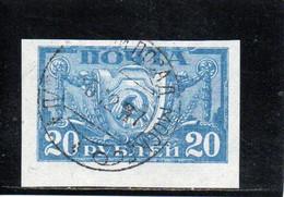 RUSSIE 1921 O - Gebraucht