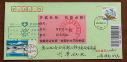 Red Cross,CN 20 Guannan Fight COVID-19 Propaganda PMK,with Farm Product Market Operator Health Licence Used On Cover - Enfermedades