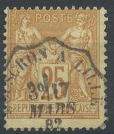 Lot N°61723   N°92, Oblitéré Cachet à Date Des Ambulants De MOUSCRON à LILLE Du 17 Mars 1882 - 1876-1898 Sage (Tipo II)