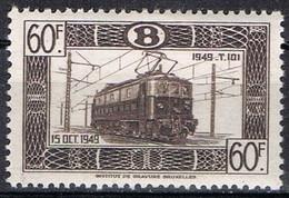DO 16930 BELGIË SPOORWEGEN SCHARNIER NR CAT OC TR 321A ZIE SCAN - 1942-1951