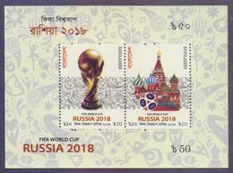 BANGLADESH 2018 - FIFA World Football Cup RUSSIA 2018, Miniature Sheet MNH - Bangladesch