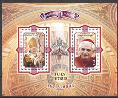 AA250 2005 ROMANIA FAMOUS PEOPLE HABEMVS PAPAM BENEDICT POPE RATZINGER 1BL MNH - Pausen