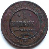 Russia 1889 - 1 Kopek [Y# 9.2] - Russia