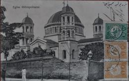 SALONIQUE : église Métropolitaine - époque Ottomane - Greece