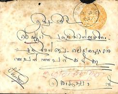 Native Indian State Cochin 3 Envelopes   E 1 (Deschl)  Cancelled - Andere