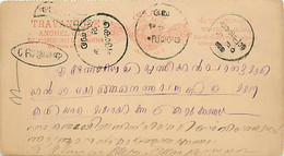 Feudatory Indian State Travancore  6  Postal Cards  C 3 (Deschel)   Cancelled - Andere