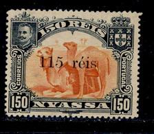 ! ! Nyassa - 1903 D. Carlos Local OVP 115 R - Af. 46 - No Gum - Nyasaland