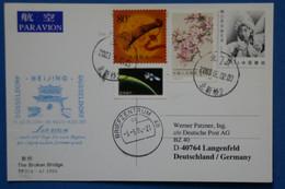 U3 CHINA BELLE CARTE 2003  POUR LANGENFELD GERMANY + AFFRANCHISSEMENT. PLAISANT - Covers & Documents