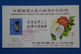 U3 CHINA BELLE CARTE 1981CHINE STAMP AGENCY + AFFRANCHISSEMENT. PLAISANT - Covers & Documents