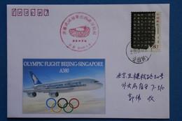 U3 CHINA BELLE LETTRE 2008 CHINE BEJING POUR SINGAPORE + AFFRANCHISSEMENT. PLAISANT - Covers & Documents