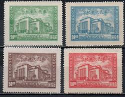 CHINE 1946 SANS GOMME - 1912-1949 République
