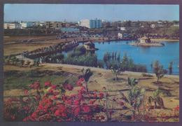 [Beauty-143] PAKISTAN Picture POST CARD - Safari Park Karachi, Unused - Pakistan