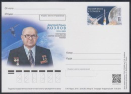349 RUSSIA 2019 ENTIER POSTCARD Os 260 Mint KOZLOV SPACE ESPACE MISSILE ROCKET DESIGNER ENGINEER Award SATELLITE - Russia & USSR