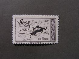 CHINA 1952 Glorious Mother Country, Sc #151 , $800   Michel Nr. 179 - Ongebruikt