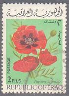 IRAQ  SCOTT NO  526   USED   YEAR  1970 - Iraq