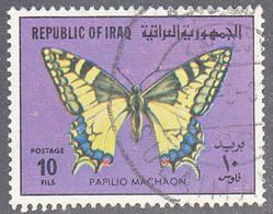 IRAQ  SCOTT NO  987   USED   YEAR  1980 - Iraq