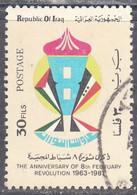 IRAQ  SCOTT NO  1001   USED   YEAR  1981 - Iraq