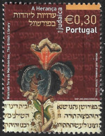 Portugal – 2004 Jewish Heritage 0,30 Used Stamp - Used Stamps