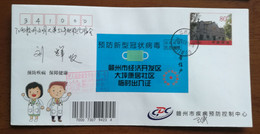 Put People Life Safety Health First,CN20 Ganzhou Fight COVID-19 Propaganda PMK Resident Temporary Pass Note Used On PSE - Enfermedades