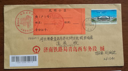 Saluting Contrarian Advancer Railway Worker,CN 20 Weifang Fight COVID-19 Propaganda PMK & Access Pass Note Used On Cover - Enfermedades