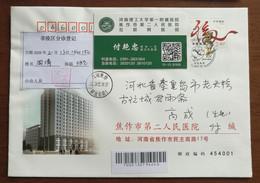 Triage Registration Form,Internet Hospital Doctor's Card,CN 20 Jiaozuo Fighting COVID-19 Pandemic Propaganda PMK Used - Enfermedades