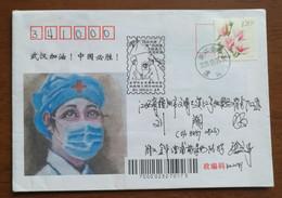 CN 20 Jinhua Zodiac Philatelic Branch Fight COVID-19 Voluntary Donation To Fight The Epidemic Commemorative PMK 1st Day - Enfermedades
