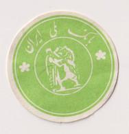 IRS28501  Iran - Persia Postal Seal Bank - Bank Iran - Iran