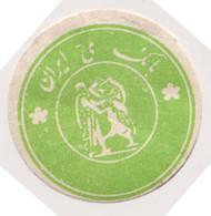 IRS28502  Iran - Persia Postal Seal Bank - Bank Iran - Iran