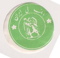 IRS28503  Iran - Persia Postal Seal Bank - Bank Iran - Iran