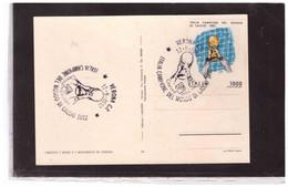 """FDC7385  -  VERONA  12.9.1982    /   CARTOLINA  FDC  """"ITALIA CAMPIONE DEL MONDO DI CALCIO """" - F.D.C."""