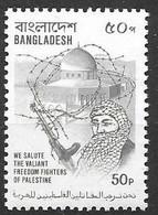 Bangladesh Mnh ** 1980 Not Issued 30 Euros - Bangladesch