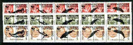 KURIL ISLANDS - 1992 - Whales, O/p On 30 Russian - Perf 15v Set - Mint Never Hinged - Private Issue - Unclassified