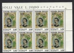 Italia 1974; Giacomo Puccini, Compositore Operistico; Blocco D' Angolo Superiore X 8 Valori ( 2 Quartine ) - 1971-80: Mint/hinged