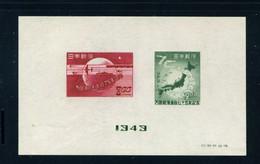 JAPAN  -  1949 UPU Miniature Sheet Never Hinged Mint - Ungebraucht