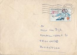Tsjechoslowakije Brief Uit 1982 Met 1zegels (1734) - Brieven En Documenten
