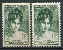 21838 FRANCE N°875** 12F Madame Récamier : Deux Nuances De Papier  Jaunâtre+ épais  1949  TB - Varietà: 1945-49 Nuovi
