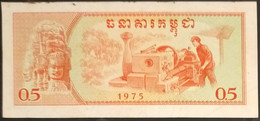Cambodia Cambodge Pol Pot Khmer Rouge Regime 0.5 Riel EF Banknote Note 1975 - Pick # 19 / 02 Photos - Cambodge