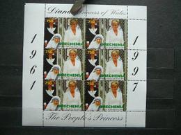 Famous Ladies Diana Princess Of Wales 1997 #Famous People Mother Teresa - Beroemde Vrouwen