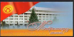 Kyrgyzstan Flag. Government House. - Kirghizistan