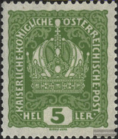 Austria 186 Unmounted Mint / Never Hinged 1916 Clear Brands - Nuevos